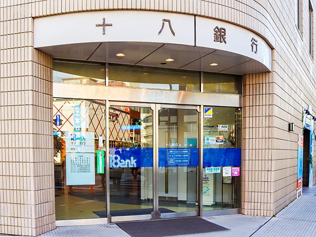 親和 銀行 18